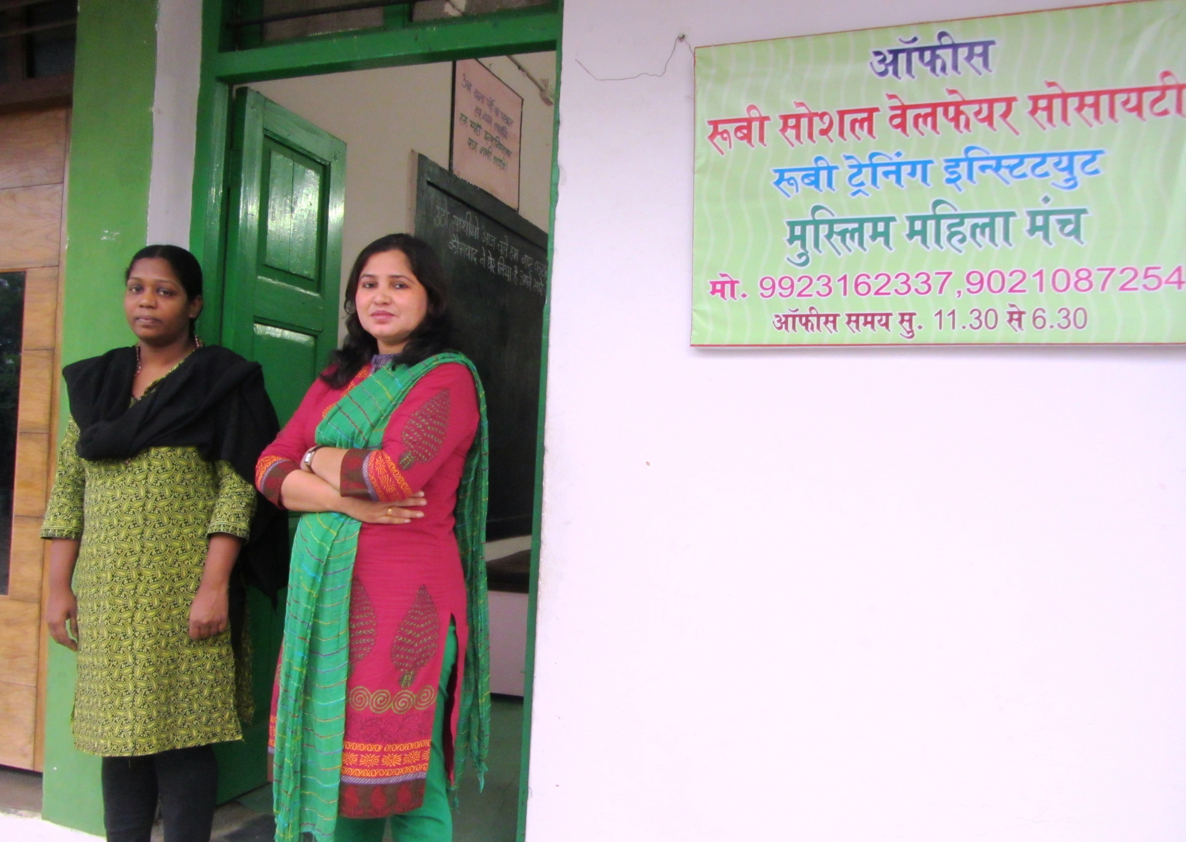 Rubina Patel with her project coordinator Shahina at the gate of Rubi Training Institute