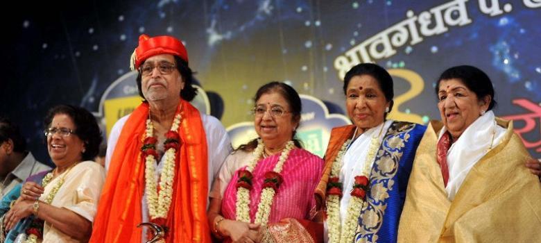 Mangeshkar siblings (Photo credit - AFP)